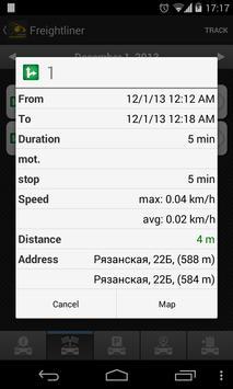 AutoGRAPH Mobile screenshot 5