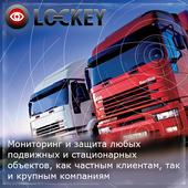 Lockey Mobile (Unreleased) icon