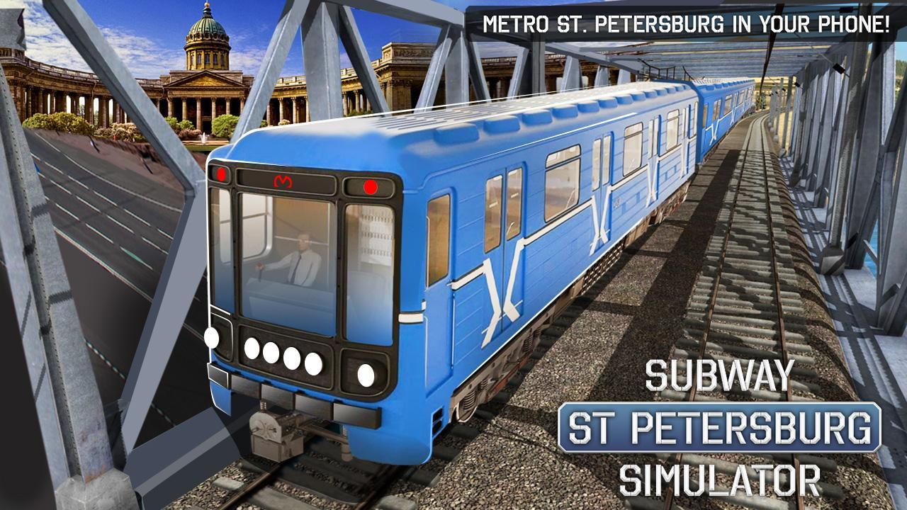 Subway St Petersburg Simulator for Android - APK Download