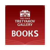 Книги Третьяковской галереи icon