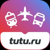 Авиабилеты, жд билеты и автобусы на Туту.ру иконка