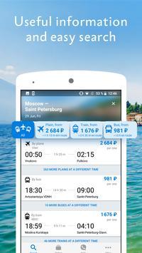 Авиабилеты, жд билеты и автобусы на Туту.ру скриншот 1