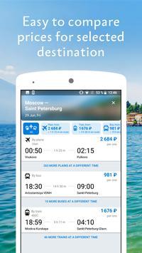 Авиабилеты, жд билеты и автобусы на Туту.ру скриншот 2