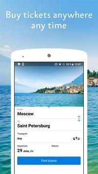Авиабилеты, жд билеты и автобусы на Туту.ру скриншот 4