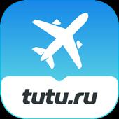 Дешевые авиабилеты онлайн icon