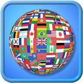 Страны мира icon
