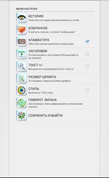 Страны мира apk screenshot