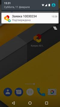 All-In-One apk screenshot