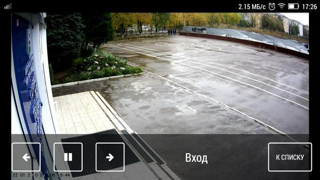 U-video apk screenshot