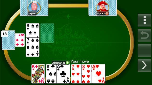 Durak II+ apk screenshot