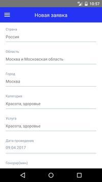 100-uslug apk screenshot