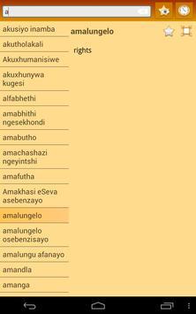 English Zulu dictionary apk screenshot