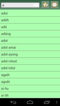 English Jarai Dictionary apk screenshot