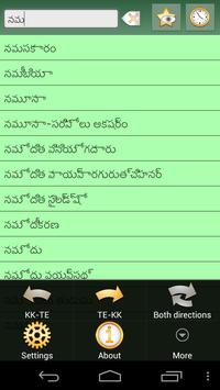 Kazakh Telugu Dictionary apk screenshot