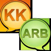 Kazakh Standard Arabic Dict icon