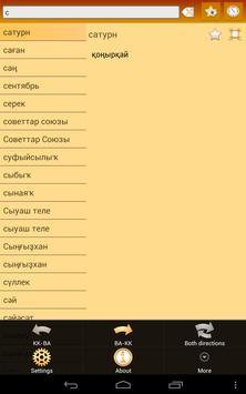 Kazakh Bashkir Dictionary apk screenshot