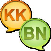 Kazakh Bengali Dictionary icon