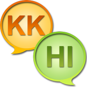 Kazakh Hindi Dictionary icon