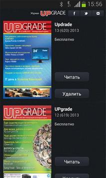 Журнал Upgrade poster