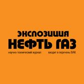 Экспозиция Нефть Газ icon