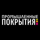 Журнал «Промышленные покрытия» icon