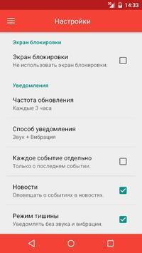 Тюмень apk screenshot