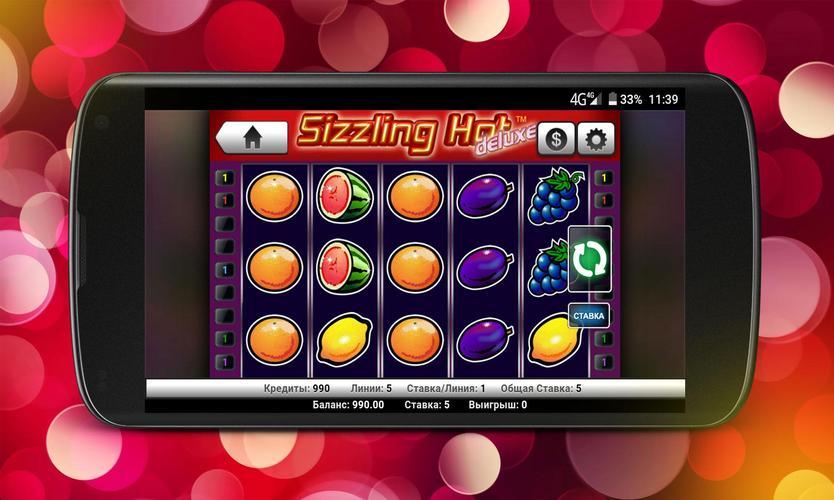 фото Бесплатно казино онлайн андроид