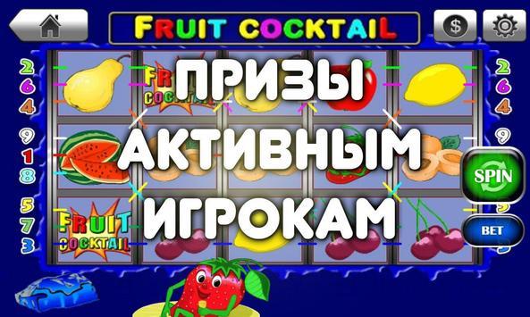 Вулкан игровые слоты screenshot 1