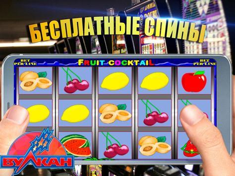 of автоматы fruits ra игровые