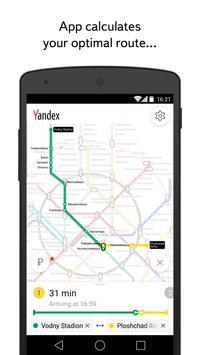 Яндекс.Метро — схема метро и расчёт времени в пути скриншот приложения