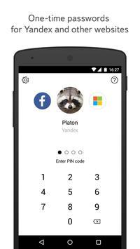 Яндекс.Ключ — ваши пароли постер
