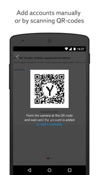 Яндекс.Ключ — ваши пароли скриншот 2
