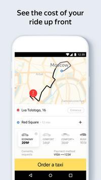 Яндекс.Такси — заказ онлайн постер
