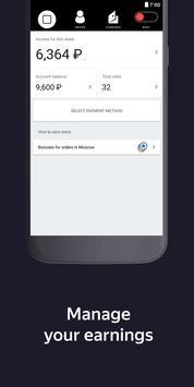 Таксометр — работа водителем в такси скриншот приложения