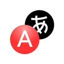 Яндекс.Переводчик — перевод и словарь офлайн APK