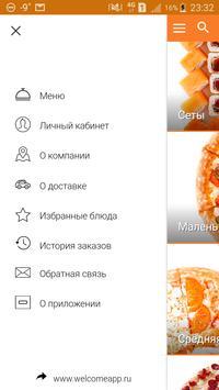 Япоки screenshot 4