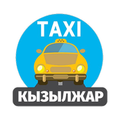 Такси Кызылжар icon
