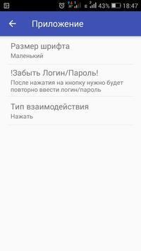Такси Кызылжар apk screenshot
