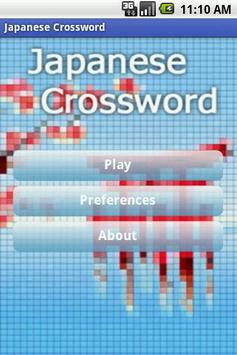 Japanese Crossword poster
