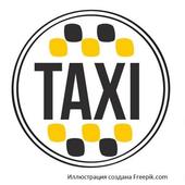 Служба заказа такси «4 колеса» icon