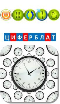 """Автоматизация звука """"Фь"""" в словах. Карточки """"ФЕ"""" screenshot 7"""