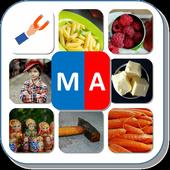 "Автоматизация звука ""М"" в словах. Карточки ""МА"" icon"