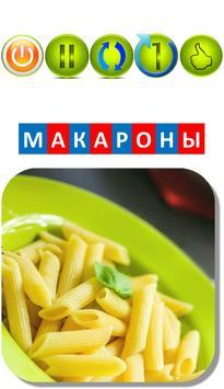 """Автоматизация звука """"М"""" в словах. Карточки """"МА"""" screenshot 13"""
