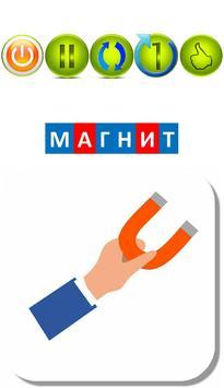 """Автоматизация звука """"М"""" в словах. Карточки """"МА"""" screenshot 12"""
