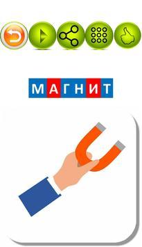 """Автоматизация звука """"М"""" в словах. Карточки """"МА"""" screenshot 1"""