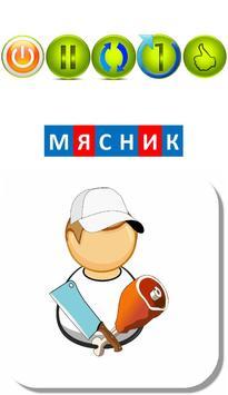 "Автоматизация звука ""Мь"" в словах. Карточки ""МЯ"" screenshot 11"