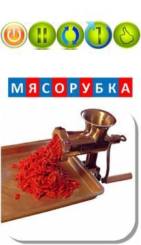 "Автоматизация звука ""Мь"" в словах. Карточки ""МЯ"" screenshot 13"