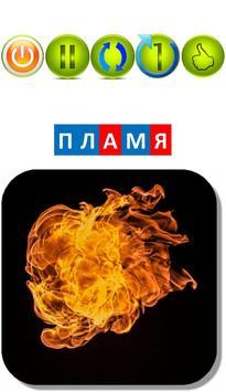 "Автоматизация звука ""Мь"" в словах. Карточки ""МЯ"" screenshot 5"