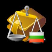 State fee (Bulgaria) icon