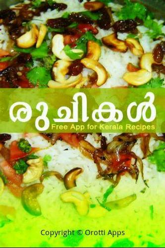 Ruchikal malayalam recipes apk download free lifestyle app for ruchikal malayalam recipes poster forumfinder Choice Image